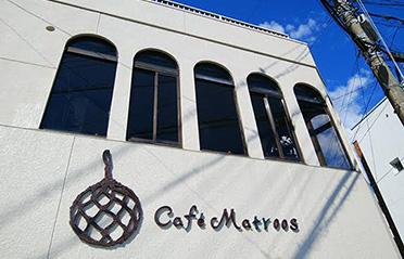 Cafe Matroos