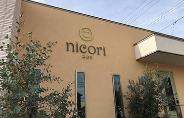 nicori(ニコリ)