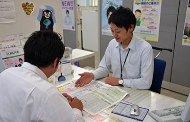 こくみん共済coop 熊本推進本部